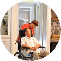 养老护理服务